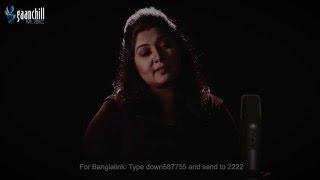 Ekla Ami | Lubna Lymi | Bangla New Song | 2016
