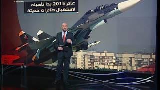 SYRIA NEWS أخبار سورية - الجمعة 2017\04\07 العدوان الأمريكي على مطار الشعيرات العسكري بريف حمص