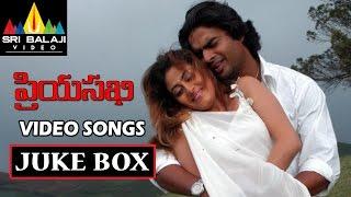 Priyasakhi Video Songs Back to Back | Madhavan, Sada | Sri Balaji Video