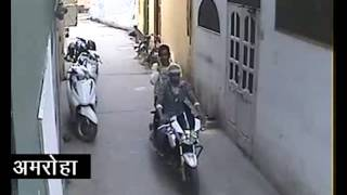 bike chori live