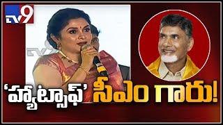 Chandrababu Naidu is the most capable leader : Actress Ramya Krishna - TV9