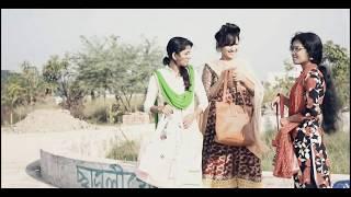 আমি আকাশ পাঠাব | Ami Akash Pathabo Closeup Kache Ashar Golpo by ACCE,BSMRSTU