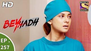 Beyhadh - बेहद - Ep 257 - 5th October, 2017