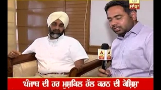 Punjab budget to be introduced in June, Finance minister Manpreet Badal on ABP SANJHA