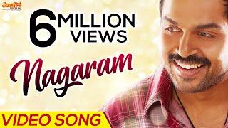 Nagaram Full Video Song | Thozha | Karthi | Nagarjuna | Tamannaah | Gopi Sundar