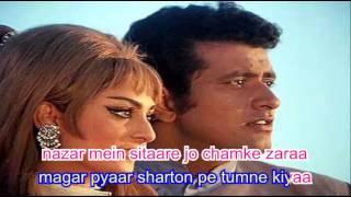 koi jab tumhara hriday karaoke with lyrics