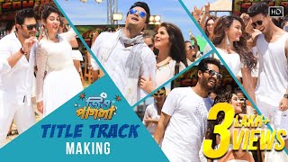 Title Track Making | Jio Pagla | Coming This Diwali