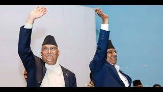 एमाले र माओवादी पार्टी एकता नहुदै सभागृहमा देखियो लाजमर्दो द्रिश्य, parti ekata