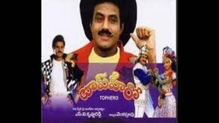 Telugu Comedy Spoof On Tollywood Song Staring Balakrishna & Soundarya - TV5