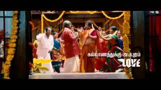 Iruvar Ullam Tamil Movie Trailer