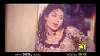 bangla movie song tomaka chai sudu tomaka chai.3gp