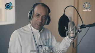 شاهد كواليس المسلسل الكارتوني «دكان بونواف» عبر تلفزيون الكويت