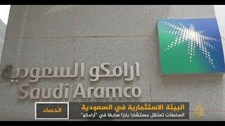 الحصاد- السعودية.. اقتصاد الاعتقالات