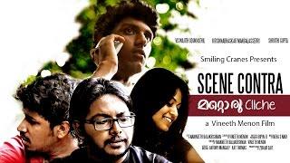 Scene Contra: Mattoru Cliche - Malayalam Short Film
