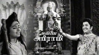 Annai Abirami Tamil Devotional Full Movie Starring : K.R. Vijaya, Muthuraman,Sivakumar