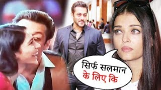 Salman Khan's Dus Ka Dum Promo Out, Aishwarya Worked With Shahrukh For Salman Khan