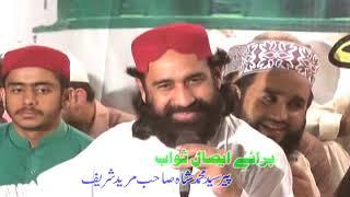 Mehfil-e-Naat(saww) 14th annual 12-08-17,(Dr. Tahir Abbas Khizar Kitchi,6/8), at bhaun distt chakwal