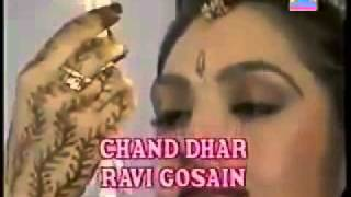 Amanat Title Song - Zee TV