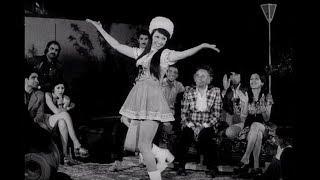 """رقص جمیله با آهنگ  """"دل ای دل،جونم دل"""" عهدیه در فیلم شرف 1354 (HQ)"""