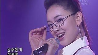 Sung Eun(성은) - Temptation(유혹) 20050605 Music Bank
