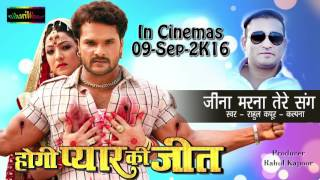 Jeena Marna Tere Sang - Rahul Kapoor || Kalpana - Hogi Pyar Ki Jeet || In Cinemas 07-Oct-2K16