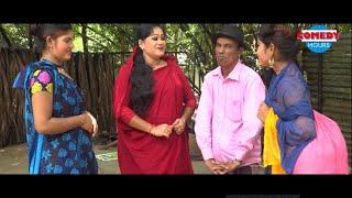 হারকিপ্টা | তার ছিরা ভাদাইমা | Har Kipta | Bangla New Koutuk 2018