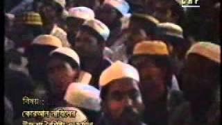 Al Quran Naziler Uddesho Boisisto O Morzada Allama Sayde Clip 03of03