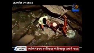 ETV NEWS पाताल में पानी PROMO