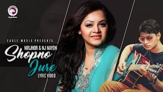 Shopno Jure | Nirjhor | NJ Nayon | Bangla New Song 2017
