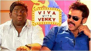 Masala Promo - Viva Harsha with Venkatesh   by Sabarish Kandregula