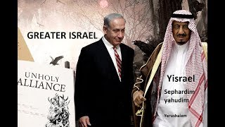 Israel Now Controls Saudi Arabia - Reality of Albert Pikes Plan! Prepare For New World Disorder