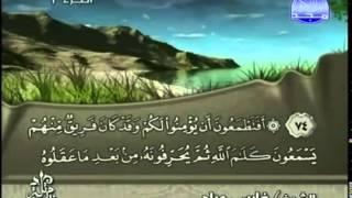 القرآن الكريم كاملا - ختمة الأجزاء - فارس عباد