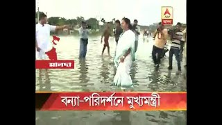 Mamata Banerjee visits flood affected areas of North Bengal