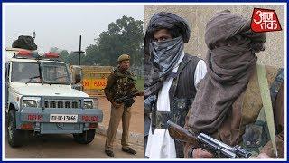 Metro Cities Put On High Alert As 25 Lashkar Terrorists From Pakistan Enter India