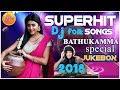 Super Hit Folk Dj Songs Private Dj Songs Telugu Telangana Folk Songs Palle Dj Songs mp3