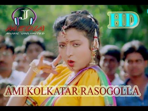 Ami Kolkatar Rasogolla   Rakte Lekha   Best DJ Remix HD Song 2017