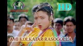 Ami Kolkatar Rasogolla | Rakte Lekha | Best DJ Remix HD Song 2017