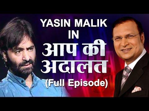 Xxx Mp4 Yasin Malik In Aap Ki Adalat Full Episode 3gp Sex