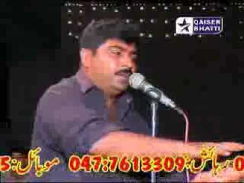 Punjabi Saraiki poetry by Aqib Sattianvi