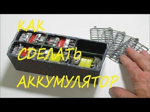 Переполюсовка аккумулятора ноутбука своими руками