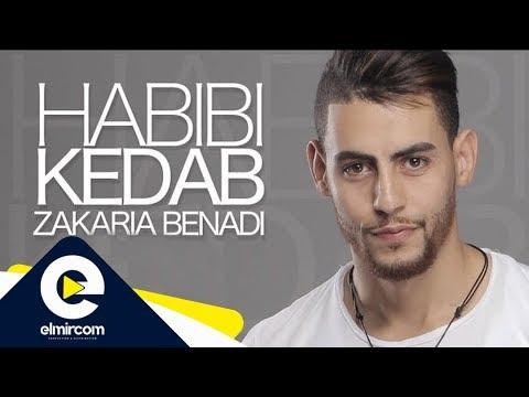 Zakaria Bennadi - Habibi Kedab | زكرياء بنادي - حبيبي كذاب 2016