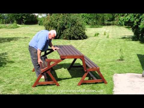 Скамейка трансформер своими руками видео - HubertHaas