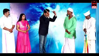ടോക്ഷോ നടത്തി പണികിട്ടിയ കഥ | Malayalam Comedy Stage Show 2016 | Superhit Malayalam Comedy Skit