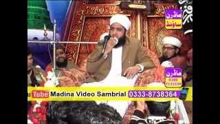 Allama Ghufran Mahmood Sialvi Ogoki Mehfil By Modren Sound 0300-7123159