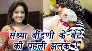 Diya Aur Baati Hum fame Deepika Singh shares FIRST picture of her BABY BOY   FilmiBeat