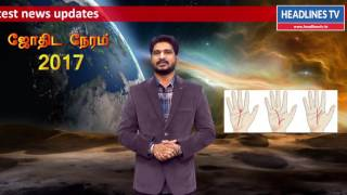 Millionaire line in palm / Palm Reading (part 9) / Headlines tv