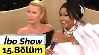 İbo Show - 15. Bölüm (Bülent Ersoy - Seda Sayan - Armağan) (2007)