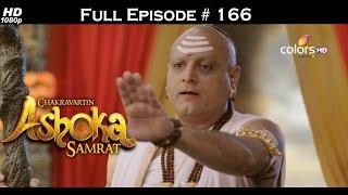 Chakravartin Ashoka Samrat - 18th September 2015 - चक्रवतीन अशोक सम्राट - Full Episode(HD)