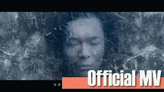 Download 許志安 Andy Hui -《靈魂道》Official Music Video 3Gp Mp4