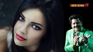 Udit Narayan 2017 Latest New Song - Dil Hua Hain Deewana | Romantic Melody (New Film)